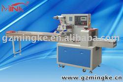 MK-250B automatic pillow cotton candy packing machine
