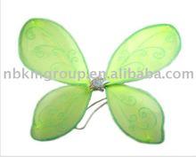 ape verde ala