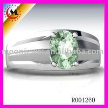 2012 Shining laddagh Ring