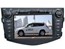 Car Stereo TV DVD TOYOTA RAV4