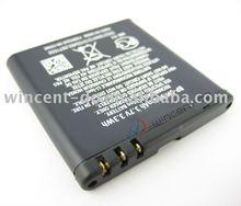 Super quality batteries, 5M batteries for Nokia phone