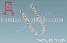 Heat treated,High tensile Toyota U bolt