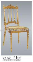 golden hotel dinning chairs/wedding chairs/chiavari chairs CY-1001