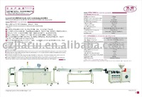 Medical suction catheter production line