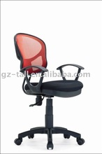 VENTILATE MESH office chair export to Singapore