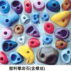 plastic climbing toy