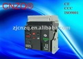 Zqw18 aire disyuntor( acb)