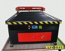 Maquina de Corte Laser co2 para madera XYZ-1318