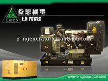 2012 hot sale, 20kva-200kva genset generator