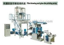 PE,PP,PVC Film Blowing and concaved die Printing Machine