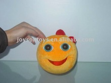 plush round ball with sound voice