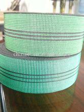 edge banding sofa elastic webbing furniture webbing