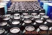 liquid additional silicone rubber (ALSR)
