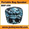 Sport speaker bags, Hot selling speaker bag, gift speaker bag