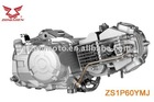 Zongshen 150CC oil-cooled engine - motorcycle