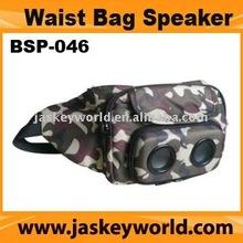 stylish speaker bag (BSP-046)