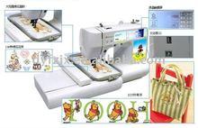 domestic embroidery sewing machine E900