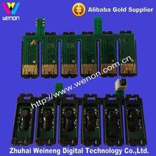 Combo ARC Chip T0821N-T0826N in V6.0 for EP T50 TX650 TX700W TX800W