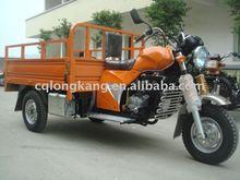 three wheel motorcycle (new arrival)