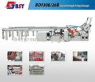 Log Centering & Swing Charger/Plywood Machinery