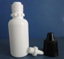 LDPE Plastic Eye drop Bottle/Vial/Phials 50ml(Promotion)