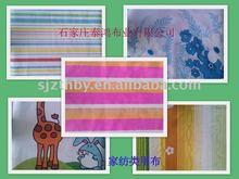 180cm 200cm 230cm 240cm 250cm 280cm width pure cotton home textile fabric