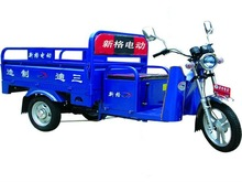 electric truck / battery vehicle loading goods