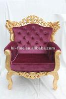 wood royal sofa
