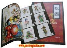 Salable tattoo books & magazines