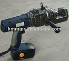 Cordless Electric Rebar Cutter