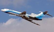Flight from China to Florina,Greece