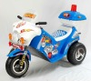 children battery operated motorcycle