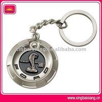 hot sell promotional Jaguar pearl nickel plating metal engraving key chain