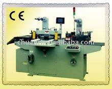 AL And Copper Foil Die Cutting Machine