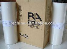 RA/RC