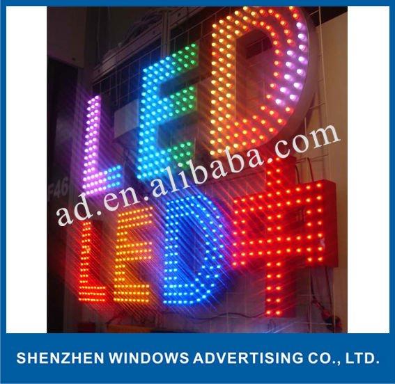 أدى أسماء الشركات الكهربائية علامة الإضاءة