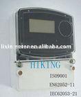 kilo watt hour meter