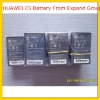 HUAWEI E5832 Battery HB4F1 Wholesale