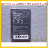 HUAWEI Battery HB4F1 for HUAWEI E585