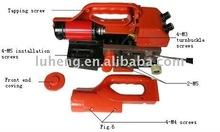 Geomembrane Welding Machine(PE, PVC, HDPE, EVA, PP)