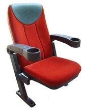 stadium VIP chair