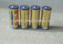 LR1 Battery R1P 1.5V