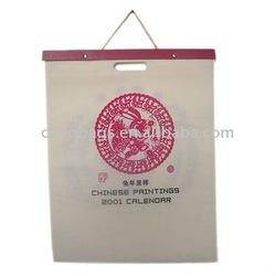 Non Woven Bag/Wall Calendar (CAR-010)