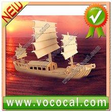 Junk đi bộ mô hình tàu thuyền NIB 3D bằng gỗ