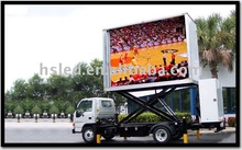 P12.5 Display Screen Outdoor Full Color LED, Large Video Walls, Supports TV Program, VCD and DVD