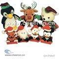 عيد الميلاد لعبة البطريق