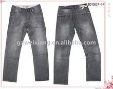 Garment Factory Denim Trousers for Men