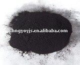 Gong ouya Yuan Activated Carbon Powder
