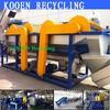 LDPE waste plastic washing machine