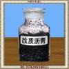 Coal pitch: high quality modified pitch